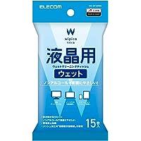 エレコム ウェットティッシュ 液晶用 クリーナー 15枚入り 帯電防止効果 液晶画面にやさしいノンアルコールタイプ ハン…
