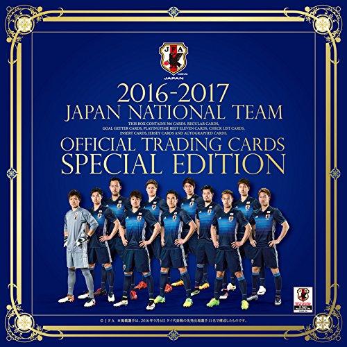 EPOCH 2016-2017 サッカー日本代表オフィシャルトレーディングカード スペシャルエディション