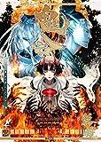 平安幻想夜話 鵺鏡サプリメント 鬼合 (Role&Roll RPG)