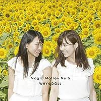 MAGIC MOTION No.5(武者修行盤)