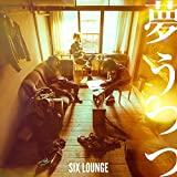 SWEET LITTLE SISTER♪SIX LOUNGEのCDジャケット