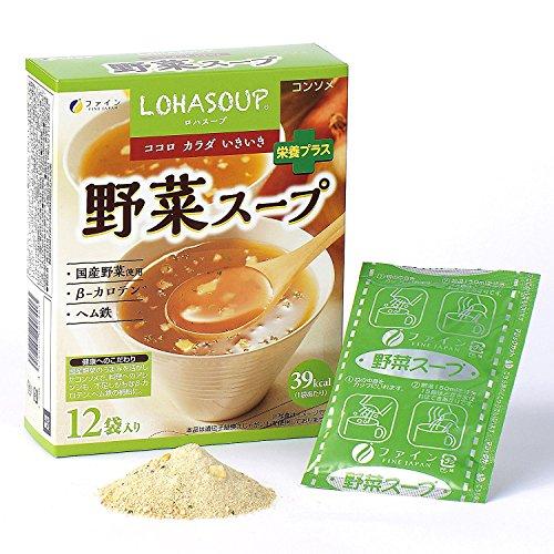 ファイン 野菜スープ コンソメタイプ 食物繊維、ヘム鉄配合 12食入り×2個セット