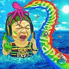 WANIMA「GONG」の歌詞を収録したCDジャケット画像