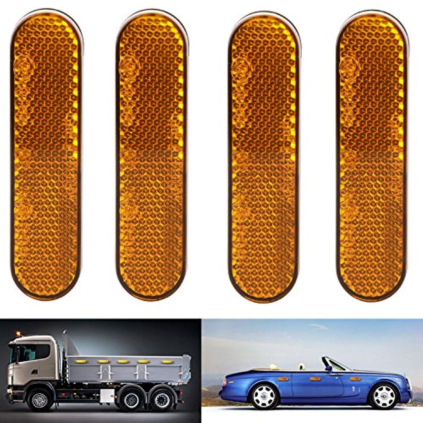 弱い欲望研究所ASSR高い可視性反射スティックon Reflector、4パックOval Stick On Reflector forトラック、Towing、トレーラー、RVSとバス、3.78