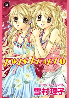 TWIN HEART 1巻 (Darlin' Collection)