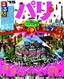 るるぶパリ'15 (るるぶ情報版海外)