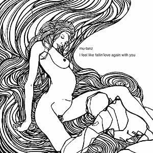 I feel like fallin' love again with you