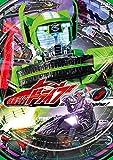 仮面ライダードライブ VOL.3 [DVD]