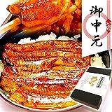 ギフト うなぎグルメギフト 国産鰻(うなぎ)蒲焼 3枚セット -