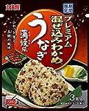 丸美屋食品工業 期間限定 プレミアム混ぜ込みわかめ うなぎ蒲焼風 26.4g ×10袋