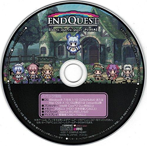 Death end re;Quest 予約特典 RPGツクー...
