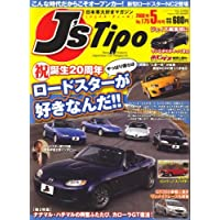 J's Tipo (ジェイズティーポ) 2009年 05月号 [雑誌]