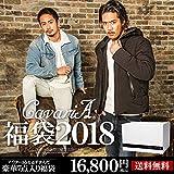 (キャバリア)CavariA 【YYK】 福袋 メンズ 2018 7点 セット【限定 豪華 大人用 アウター トップス】 44(M) SET(セット)