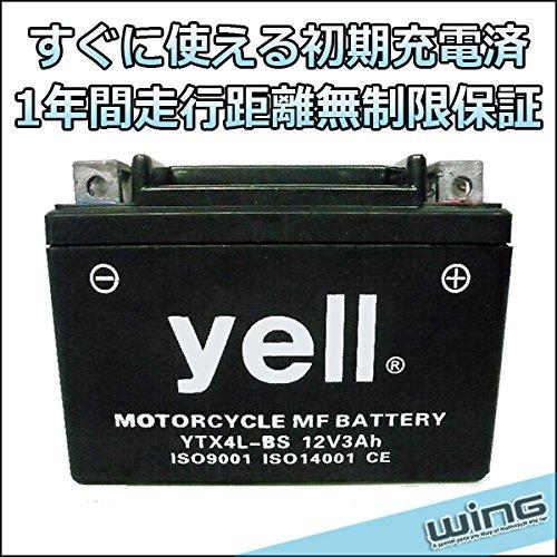 充電済 yellバイク用バッテリー YTX4L-BS(YT4L-BS・GT4L-BS・FT4L-BS互換) 密閉型 メンテナンスフリー 1年保証 4L-BS WING