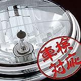 Big-One(ビッグワン) バイク ヘッドライト H4バルブ SUZUKI用 GSX250FX ST250E 23516 23518