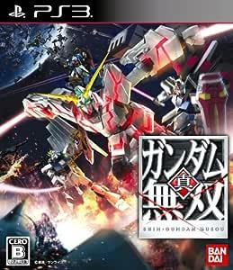 真・ガンダム無双 - PS3