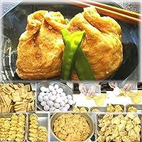 玉子の巾着袋 1食 惣菜 お惣菜 おかず 惣菜セット 詰め合わせ お弁当 無添加 京都 手つくり