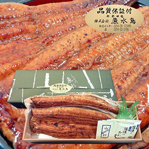 魚水島品質保証シール付 鰻うなぎ蒲焼き ふっくらとろける極旨ウナギ 約30cm特々大 約200g×2尾 父の日ギフト/土用丑の日/お中元