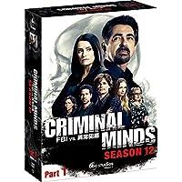 クリミナル・マインド/FBI vs. 異常犯罪 シーズン12 コレクターズ BOX Part1