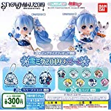 初音ミク Snow Miku2019 10th Anniversary ガシャポンくじ 雪ミク2019あそーと 全13種セット ガチャガチャ
