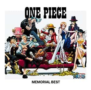 ONE PIECE MEMORIAL B