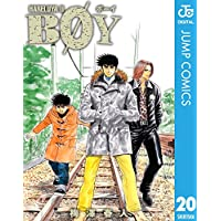 BOY 20 (ジャンプコミックスDIGITAL)