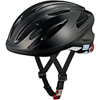 オージーケーカブト(OGK KABUTO) 自転車 ヘルメット スクール用 SN-11