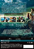 パイレーツ・オブ・カリビアン/生命の泉 [DVD] 画像
