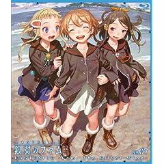 『ラストエグザイル-銀翼のファム-』 Blu-ray No.07(最終巻)