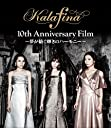 Kalafina 10th Anniversary Film ~夢が紡ぐ輝きのハーモニー~ Blu-ray
