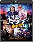 【Amazon.co.jp限定】XYZマーダーズ -HDリマスター版-(オリジナルブロマイド付) [Blu-ray]