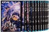 テガミバチ コミック 1-19巻セット (ジャンプコミックス)