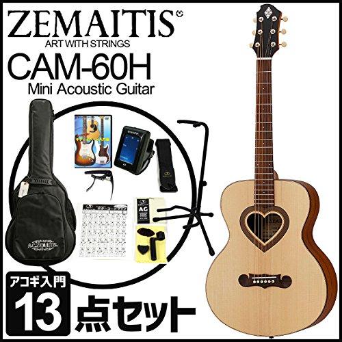 ZEMAITIS / CAM-60H 【 ギグバッグつき! ミニギター13点セット】【ハート型を模ったサウンドホールかわいいミニギター】 ゼマイティス ミニ アコースティックギター アコギ CAM60H