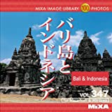 MIXA IMAGE LIBRARY Vol.347 バリ島とインドネシア