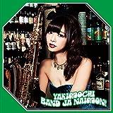 3rdシングル「YAKIMOCHI」お年玉盤B(CD Only)