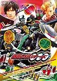 仮面ライダーOOO(オーズ) VOL.11[DVD]