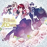 夢王国と眠れる100人の王子様 オリジナルサウンドトラック2 / 高田雅史