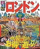 るるぶロンドン(2017年版) (るるぶ情報版(海外))