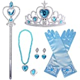 Amor 8Pcs Princess Dress Up Cosplay Costume Party Accessories with Crown Wand Gloves Necklace Earrings & Ring
