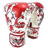 【ザ・マーシャルアーツ】 ボクシング キックボクシング 用 ボクシンググローブ 10オンス 左右一組セット ( ダイエット,ボクササイズ に最適 )