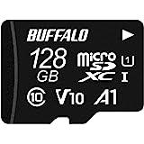 バッファロー microSD 128GB 100MB/s UHS-1 U1 【 Nintendo Switch / ドライブレコーダー 対応 】V10 A1 IPX7 Full HD データ復旧サービス対応 RMSD-128U11HA/N