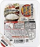 アイリスオーヤマ 低温製法米 パックごはん国産米100% 非常食 米 150g ×80個