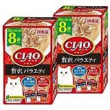 チャオ (CIAO) キャットフード パウチ 贅沢バラエティ 35g×8袋×2個 (まとめ買い)