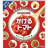 カゴメ かけるトマト トマト&バジル 295g×6個