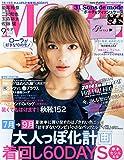 MORE (モア) 2014年 09月号 [雑誌]