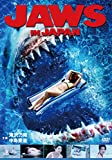 JAWS in JAPAN [DVD]