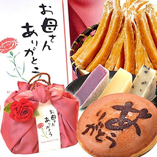 母の日ギフト 人気スイーツと和菓子のギフトセット(編み籠入り風呂敷包)ピンク風呂敷