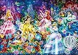266ピース ジグソーパズル ディズニー キャラクター ディズニー ブリリアントドリーム ぎゅっとシリーズ 【ピュアホワイト】 (18.2x25.7cm)
