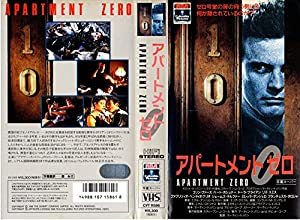 アパートメント・ゼロ [VHS]