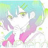 ガールフレンド(仮) キャラクターソングシリーズ Vol.02